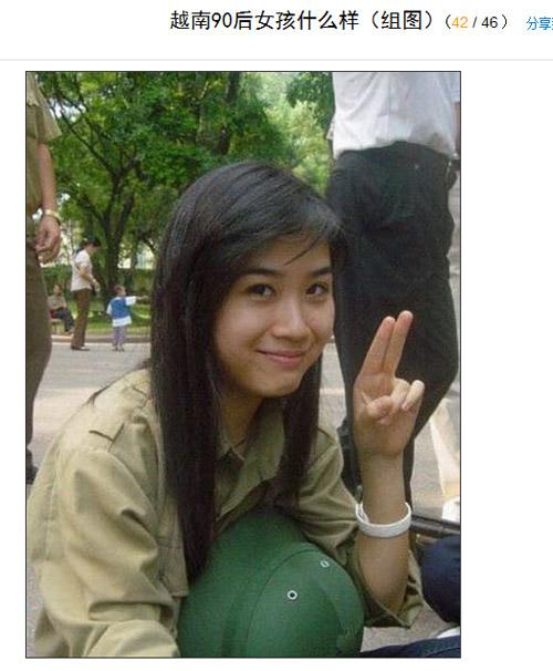 Thiếu nữ Việt được khen đẹp trên trang tin nước ngoài-11
