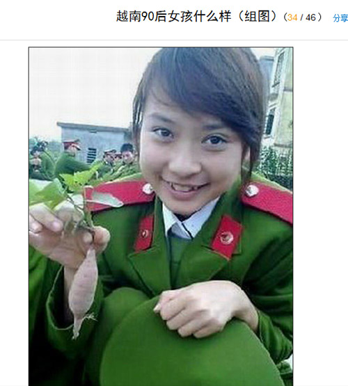 Thiếu nữ Việt được khen đẹp trên trang tin nước ngoài-10