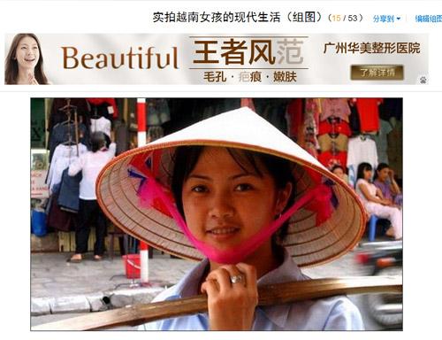 Thiếu nữ Việt được khen đẹp trên trang tin nước ngoài-12
