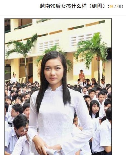 Thiếu nữ Việt được khen đẹp trên trang tin nước ngoài-2