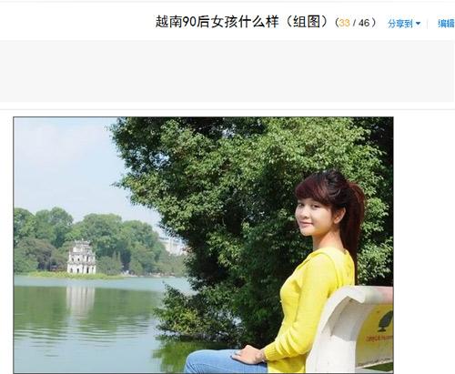 Thiếu nữ Việt được khen đẹp trên trang tin nước ngoài-9