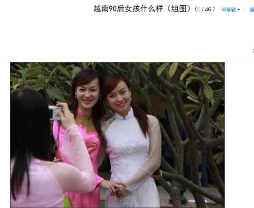 Thiếu nữ Việt được khen đẹp trên trang tin nước ngoài-3