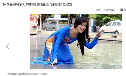 Thiếu nữ Việt được khen đẹp trên trang tin nước ngoài-4