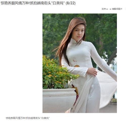 Thiếu nữ Việt được khen đẹp trên trang tin nước ngoài-6