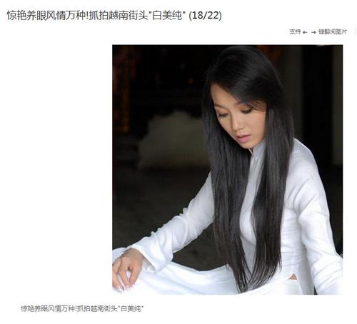 Thiếu nữ Việt được khen đẹp trên trang tin nước ngoài-7