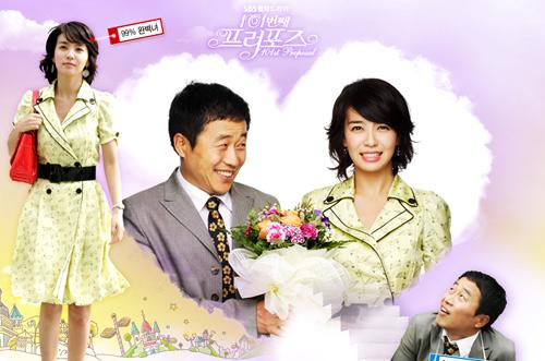 top 6 phim lam lai thanh cong va that bai nhat kbiz - 4
