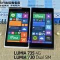 Nokia Lumia 735 lộ ảnh thực tế, hỗ trợ mạng 4G