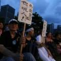 Tin tức - Người dân Hồng Kông biểu tình đòi dân chủ