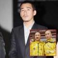 Làng sao - Thêm 4 nghi phạm trong vụ án ma túy của Trương Mặc