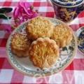 Bếp Eva - Cách làm bánh trung thu nhân khoai môn
