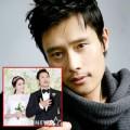 Làng sao - Lee Byung Hun xin lỗi vợ vì đưa gái về nhà