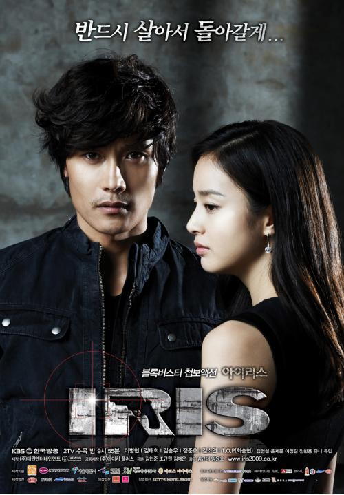 lee byung hun: tu ngoi sao tai nang den ke trang hoa - 2