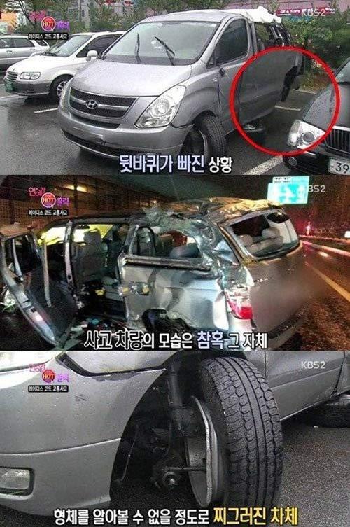 so jung ngoi xe lan dua tien rise (ladies' code) - 14