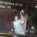 Tin tức - TQ: Bị mẹ thu điện thoại, nữ sinh 13 tuổi tự tử từ tầng 11