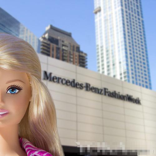 bup be barbie xung xinh vay ao du tuan le thoi trang - 2