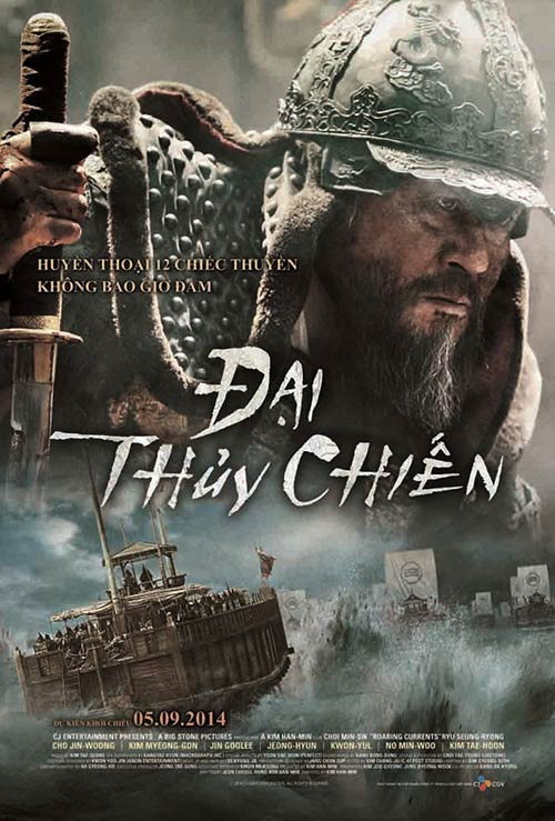"""""""dai thuy chien"""" khó thành bom tán ben ngoài hàn quóc - 1"""