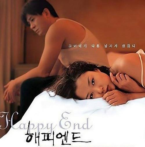 """jeon do yeon: van vung ngoi """"nu hoang phim nong"""" - 1"""