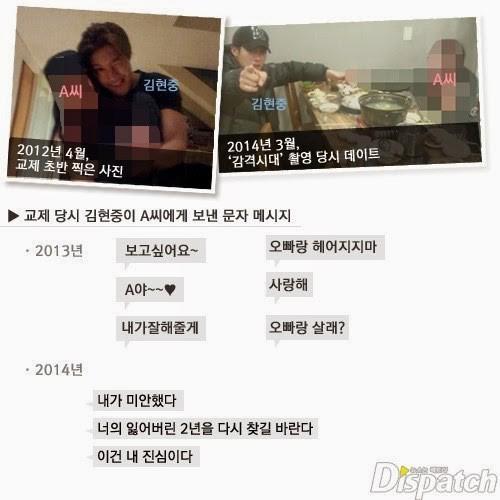 kim hyun joong chinh thuc xin loi ban gai cu - 3