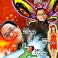 Tin tức - Giáo viên Nhật thành nhân vật phim để 'hút' học sinh