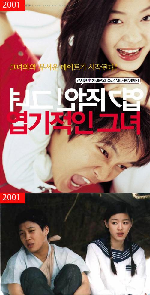 """jeon ji hyun: vuot qua 10 nam lam """"co nang ngo ngao"""" - 2"""