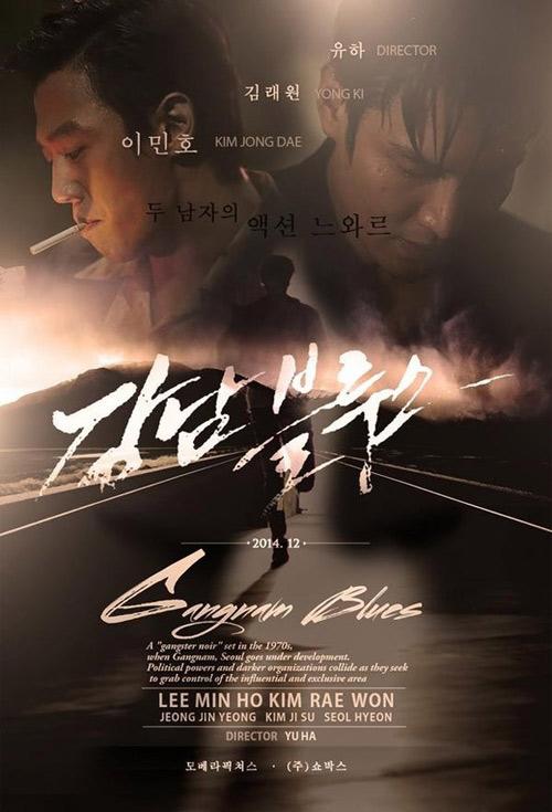 """lee min ho """"xuong sac"""" trong phim moi - 1"""