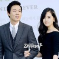 Làng sao - Han Ga In vượt qua nỗi đau sảy thai