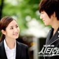 Làng sao - Chuyện tình sao Hàn: Kết đẹp chỉ có trên phim?