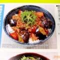 Tin tức - Phản cảm sách dạy nấu ăn Nhật in hình khêu gợi