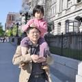 Làm mẹ - Phương pháp dạy con của GS Ngô Bảo Châu