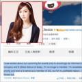 Làng sao - Jessica xác nhận rời khỏi nhóm SNSD