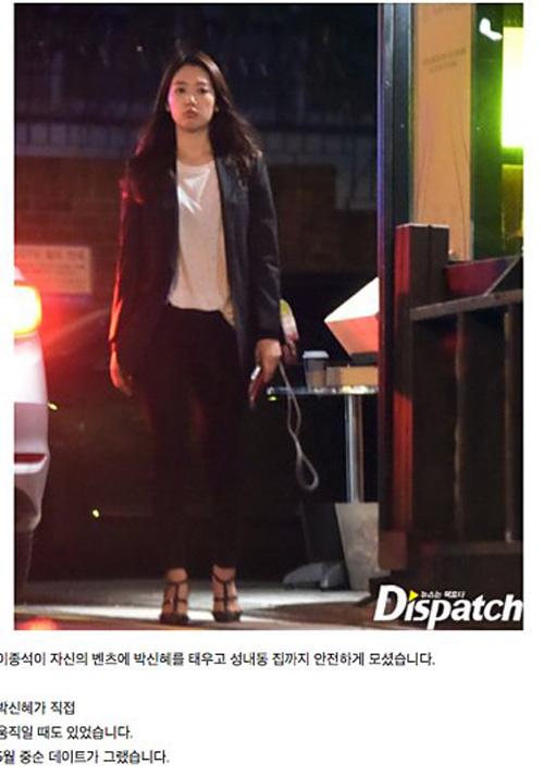 Rộ tin Park Shin Hye - Lee Jong Suk hẹn hò được 4 tháng - 7