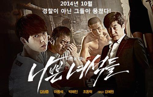 "top 10 bo phim hanh dong han khien khan gia ""thot tim"" - 11"