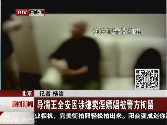 Trương Vũ Kỳ ly hôn chồng sau scandal bị bắt vì mua dâm-3