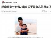 Tin tức - Báo Trung Quốc rầm rộ đưa tin vụ thảm sát ở Bình Phước