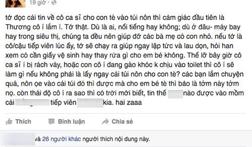 """chi em bim sua thong cam vu """"ca si cho con tieu vao tui non"""" - 2"""