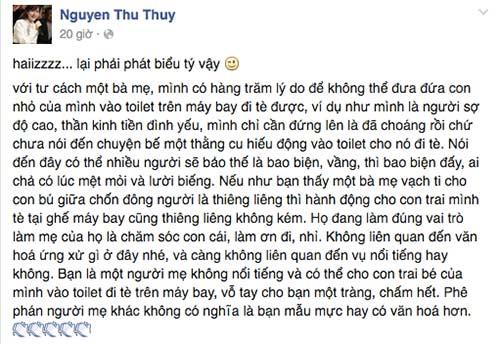 """chi em bim sua thong cam vu """"ca si cho con tieu vao tui non"""" - 6"""