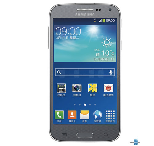 11 smartphone dac biet nhat tren thi truong hien nay - 3
