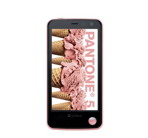 11 smartphone dac biet nhat tren thi truong hien nay - 4