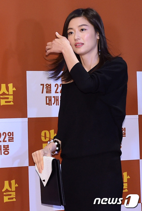 cap doi kim soo hyun va jeon ji hyun tai ngo - 1