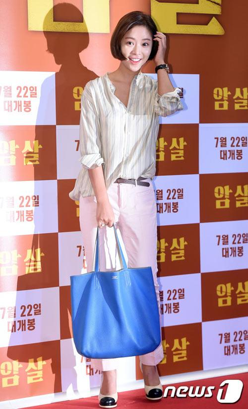 cap doi kim soo hyun va jeon ji hyun tai ngo - 9