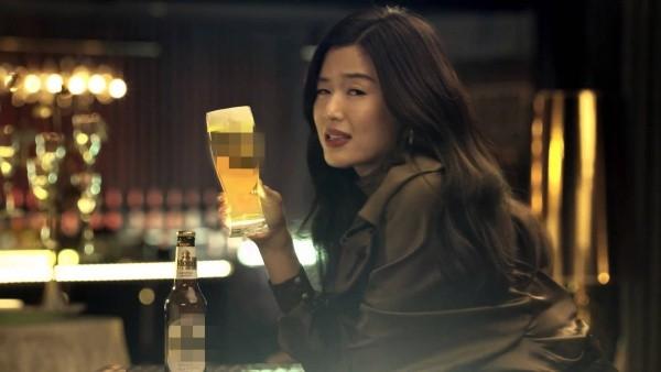 jeon ji hyun bi chi trich vi co bau van quang cao bia - 1