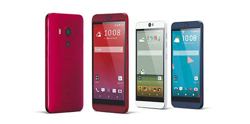 9 smartphone android nhat ban tot nhat nam 2015 - 5