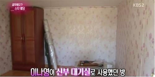 """sao han """"chuong"""" dam cuoi don gian, bi mat - 3"""