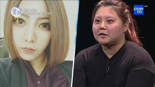 phat hoang voi nhan sac that cua cac hot girl xu han - 9