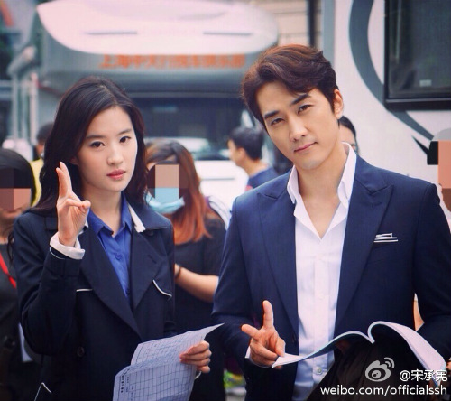 song seung hun chia se ve dam cuoi voi luu diec phi - 2