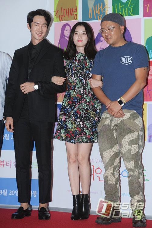 bae suzy lo doi chan tho, cong di xem phim - 4