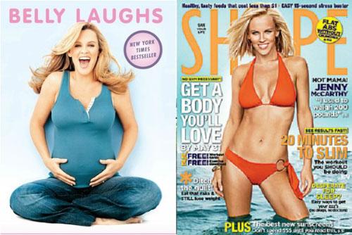 Bí quyết giảm cân ngoạn mục của 8 bà mẹ Hollywood - 5