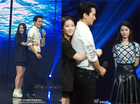 "luu diec phi ""xi mat"" vi fan om song seung hun - 1"