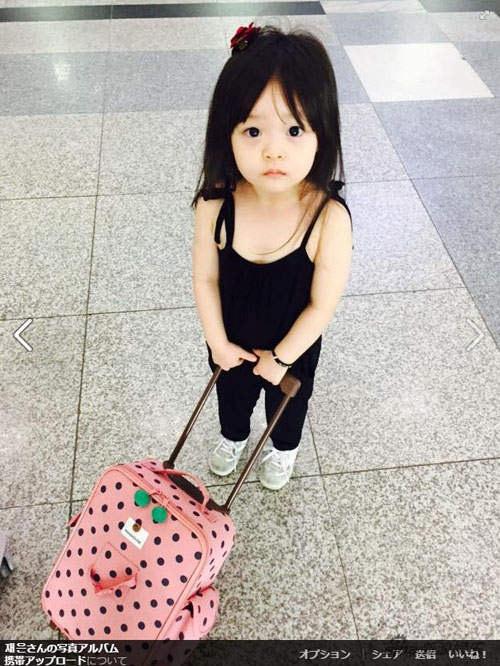 """Nhóc tì hai dòng máu Hàn – Nhật """"đốn tim"""" vì đáng yêu-4"""