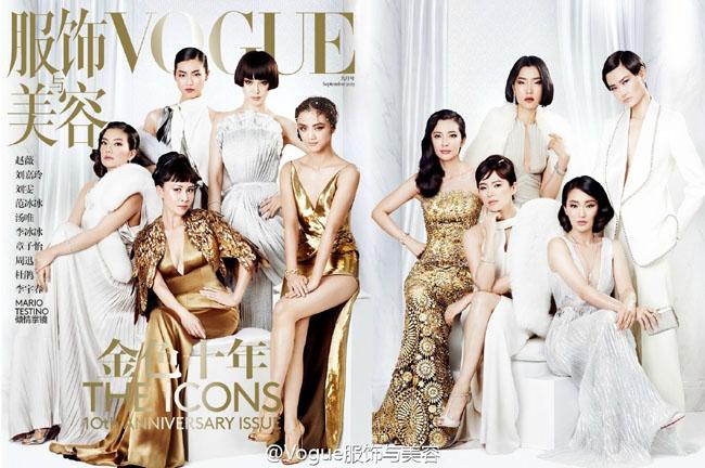 Tạp chí Vogue đã kỷ niệm 10 năm xuất hiện tại thị trường Hoa ngữ với 1 ấn bản khiến bất cứ tạp chí nào cũng phải ghen tị.